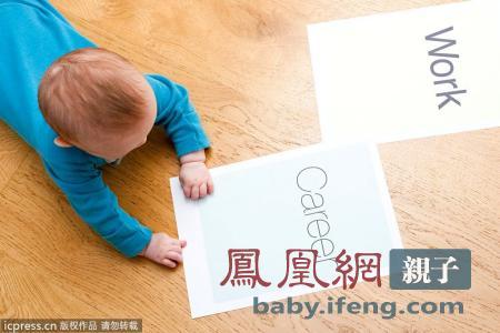 """三大妙招 教你培养孩子的""""耐性"""""""